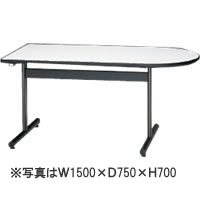 会議用テーブル 片丸型メッキ脚 生興 STS-1590KR