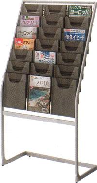 コクヨ パンフレットスタンド パンフレットラック ディスプレイラック 雑誌架 エントランス オフィス家具 A4 サイズ 薄型 トレー タイプ 3列7段 ZR-PS203