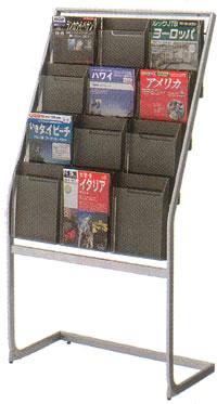 コクヨ パンフレットスタンド パンフレットラック ディスプレイラック 雑誌架 エントランス オフィス家具 A4 サイズ 厚型 トレー タイプ 3列4段 ZR-PS213