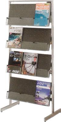 コクヨ パンフレットスタンド パンフレットラック ディスプレイラック 雑誌架 エントランス オフィス家具 仕切りフリー4段 片面タイプ ZR-PSS513