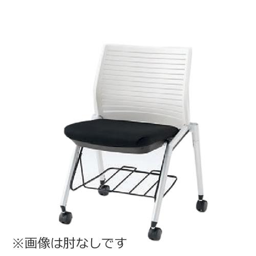 イトーキ 会議椅子 ミーティングチェアー ネスタブルチェア キャスター付 肘付 棚付 KLA-415GBR