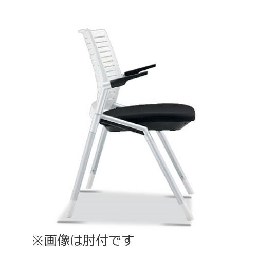 イトーキ 会議椅子 ミーティングチェアー ネスタブルチェア キャスターなし 肘付 KLA-435GB