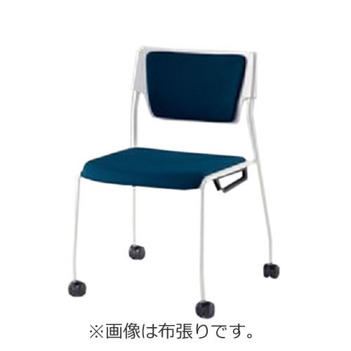 イトーキ 会議椅子 ミーティングチェアー エレックSCチェア 4本脚 ウレタン双輪キャスター スタッキング 背座クッション 布張り KLC956GBS