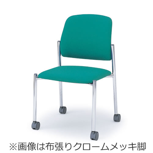 イトーキ 会議椅子 ミーティングチェアー LK キャスター付 スタッキング 肘なし クロームメッキ脚 布張り KLK-162GB-Z9