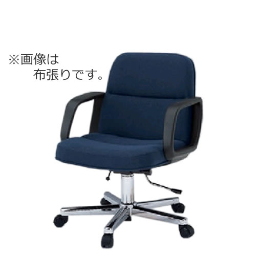 イトーキ K-8タイプ エグゼクティブチェア 社長椅子 役員椅子 ミディアムサイズ ミドルバック 肘付 布 ビニールレザー ガス上下調節 KWK-895