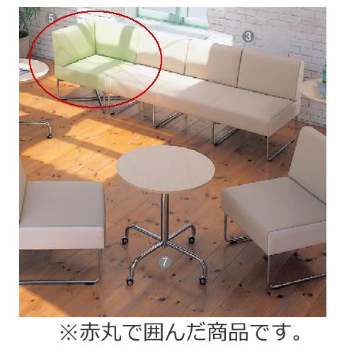 イトーキ 会議椅子 ミーティングチェアー ベジーナ コーナーソファ シルバーメタリック塗装脚 LJS-21D-Z5