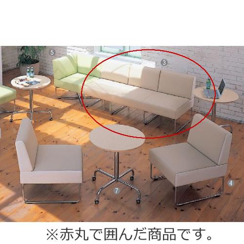 イトーキ 会議椅子 ミーティングチェアー ベジーナ 3人用ソファ シルバーメタリック塗装脚 LJS-33D-Z5