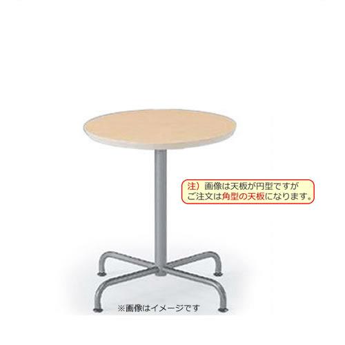 イトーキ ミーティングテーブル ダイニング インテリア ベジーナシリーズ 角型テーブル シルバーメタリック脚 W600×D600×H700 TGG-0667-Z5