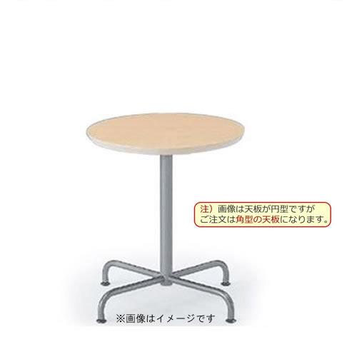 イトーキ ミーティングテーブル ダイニング インテリア ベジーナシリーズ 角型テーブル クロームメッキ脚 W600×D600×H700 TGG-0667-Z9