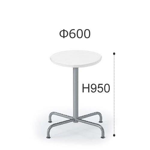 インテリア クロームメッキ脚 ダイニング TGG-06C7-Z9 円型テーブル ミーティングテーブル Φ600×H700 イトーキ ベジーナシリーズ
