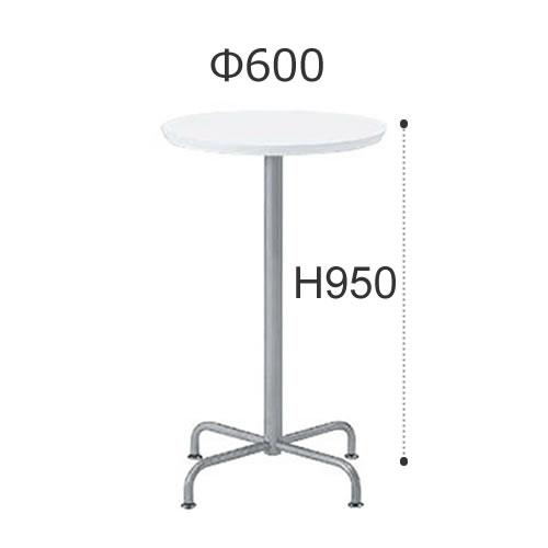 イトーキ ミーティングテーブル ダイニング インテリア ベジーナシリーズ ハイテーブル 丸テーブル シルバーメタリック脚 Φ600×H950 TGG-06C9-Z5