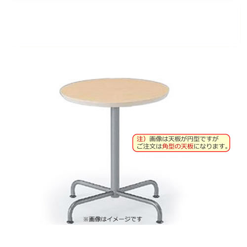 イトーキ ミーティングテーブル ダイニング インテリア ベジーナシリーズ 角型テーブル シルバーメタリック脚 W750×D750×H700 TGG-0777-Z5