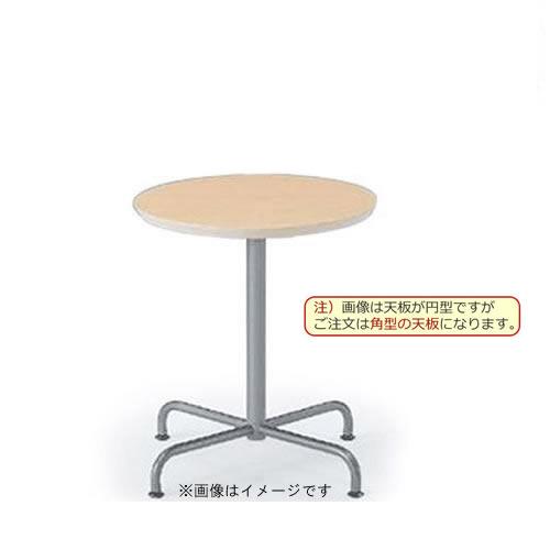 イトーキ ミーティングテーブル ダイニング インテリア ベジーナシリーズ 角型テーブル クロームメッキ脚 W750×D750×H700 TGG-0777-Z9