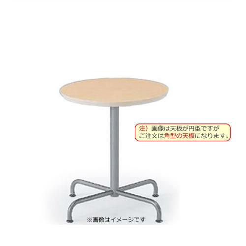 イトーキ ミーティングテーブル ダイニング インテリア ベジーナシリーズ 角型テーブル シルバーメタリック脚 W900×D900×H700