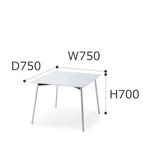 イトーキ ミーティングテーブル ダイニング インテリア タクシステーブル 角テーブル W750 D750×700 4本脚 クロームメッキ脚 TKJ-0777F-Z9