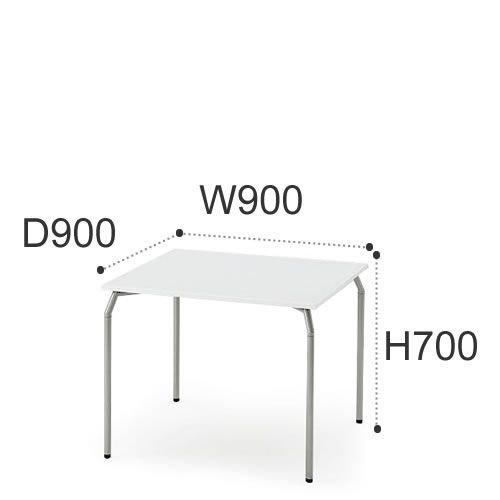 イトーキ ミーティングテーブル ダイニング インテリア タクシステーブル 角テーブル W900 D900×700 4本脚 クロームメッキ脚 TKJ-0997F-Z9