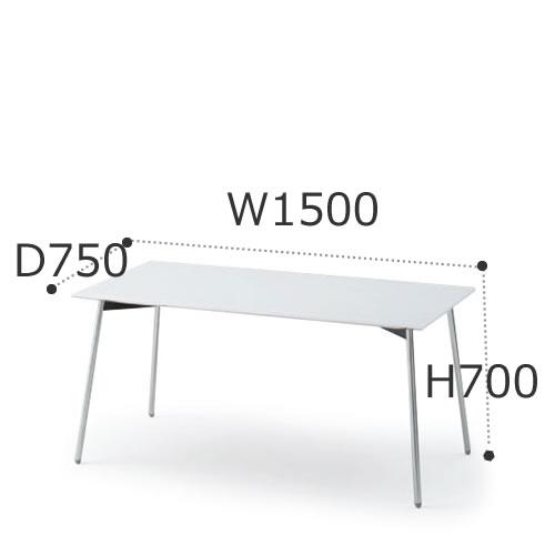 イトーキ ミーティングテーブル ダイニング インテリア タクシステーブル 角テーブル W1500 D750×700 4本脚 シルバーメタリック脚 ホワイトW脚TKJ-1577F