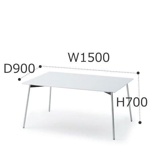 イトーキ ミーティングテーブル ダイニング インテリア タクシステーブル 角テーブル W1500 D900×700 4本脚 クロームメッキ脚 TKJ-1597F-Z9