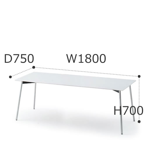 ホワイトW脚TKJ-1877F シルバーメタリック脚 タクシステーブル D750×700 4本脚 ダイニング イトーキ 角テーブル W1800 ミーティングテーブル インテリア