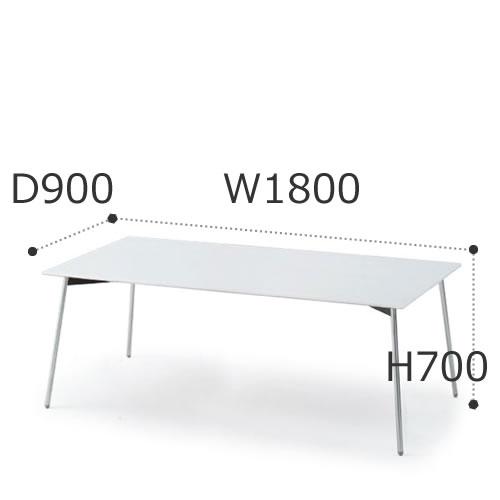 TKJ-1897F-Z9 インテリア W1800 イトーキ ダイニング 角テーブル タクシステーブル ミーティングテーブル 4本脚 クロームメッキ脚 D900×700