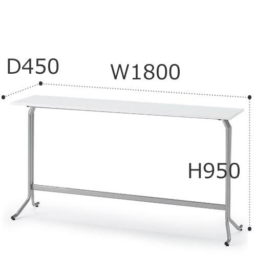 ハイテーブル イトーキ インテリア D450×950 TKR-1849T ミーティングテーブル オルノシリーズ ダイニング W1800