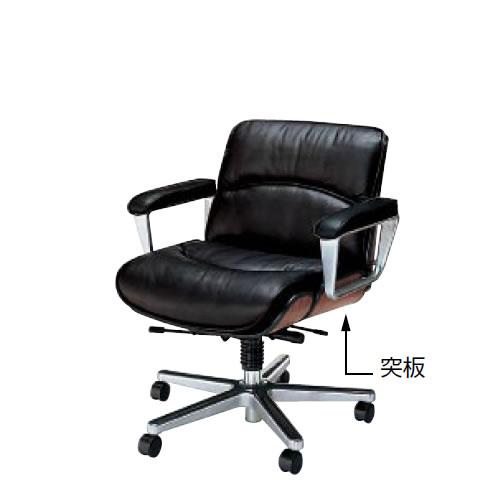 コクヨ マネージメントチェアー 130シリーズ 社長椅子 役員椅子 ローバック 本革 CR-G130L