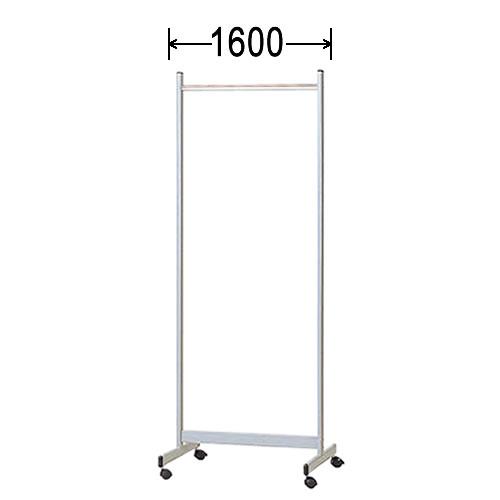 多人数コートスタンド KHK-1600