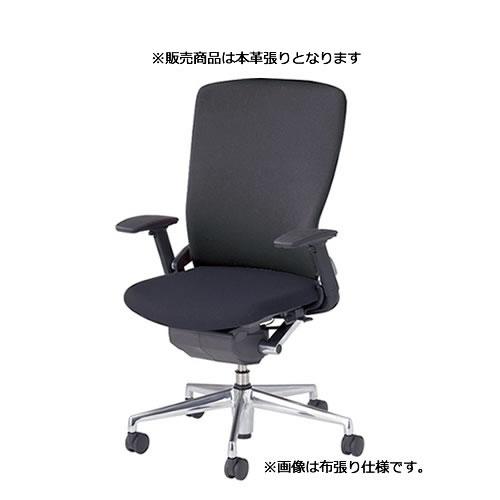 内田洋行 オフィスチェア 事務用チェア 事務椅子 パルス チェア 両面 本革張り 肘付 PA-920L