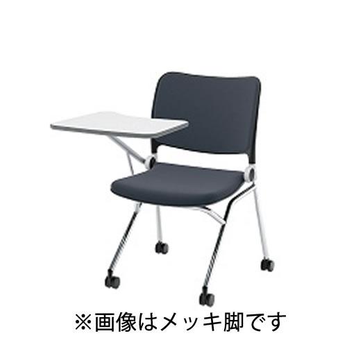 内田洋行ミーティングチェア ブルーメ 背パッドタイプ メッキ脚 テーブル付 4本脚キャスター付BLU-220-