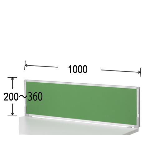 パネル BelfixベルフィクスDLPデスクパネル デスクトップ型 幅1000 生興 DLP-103
