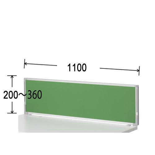 パネル BelfixベルフィクスDLPデスクパネル デスクトップ型 幅1100 生興 DLP-113
