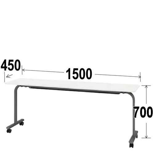 内田洋行 サイドスタックテーブル エースタックシリーズ幕板なし 棚板付 幅1500ミリ A-Stack1545T