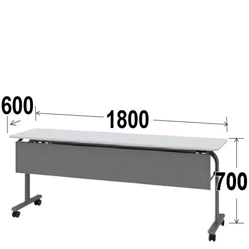 内田洋行 会議用テーブル ミーティング長机 サイドスタックテーブル エースタックシリーズ幕板付 棚板付 幅1800ミリ A-Stack1860MT