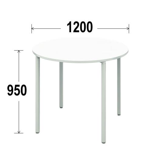 内田洋行 ミーティングテーブル 幅1200ミリ サークルタイプ アジャスター脚 コモンズ Commons COM/CT1200HI