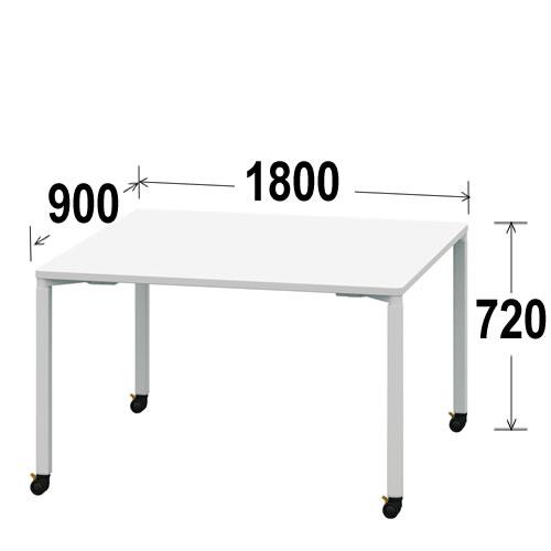 内田洋行 ミーティングテーブル 幅1800ミリ スクエアタイプ キャスター脚 コモンズ Commons COM/CT1890CS