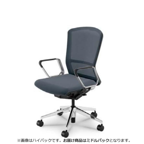 内田洋行 オフィスチェア 事務用チェア 事務椅子 エルフィ チェア ミドルバック メッシュバック アルミリング肘 ポリッシュ脚 ELA2-360M-365M-