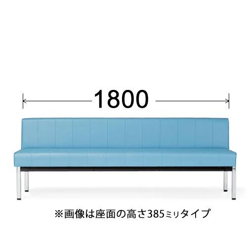【個人宅配送不可】 アイコ ロビーチェア ロビーチェアー 長椅子 いす イス 背付きタイプ 幅1800ミリ ビニールレザー張り LC-1818