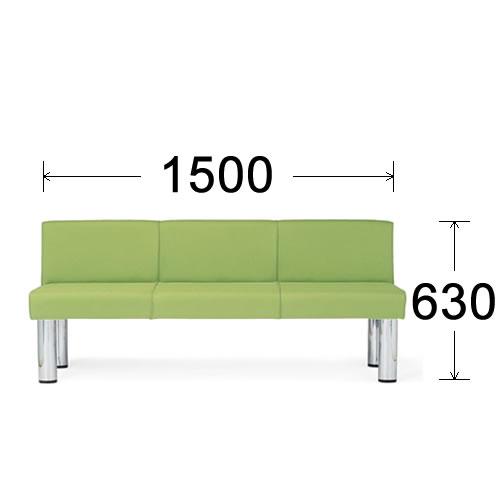 【個人宅配送不可】 アイコ ロビーチェア ロビーチェアー 長椅子 いす イス 背付きタイプ 幅1500ミリ 布張り LC-1915(FW18)