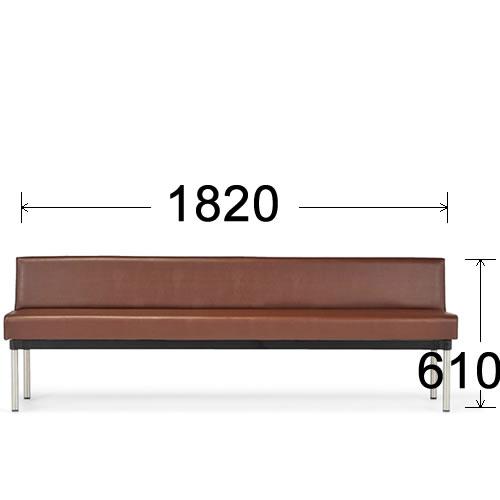 【個人宅配送不可】 アイコ ロビーチェア ロビーチェアー 長椅子 いす イス 背付きタイプ 幅1820ミリ ビニールレザー張り LC-7A(V10)