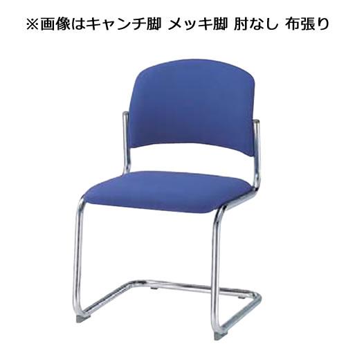 内田洋行ミーティングチェア MF-150シリーズ キャンチ脚 メッキ脚 肘なし ビニールレザー張りMF-156