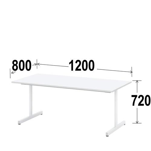 内田洋行 ミーティングテーブル ノティオシリーズnotioスクエア天板 T字脚アジャスタータイプ ケーブル口なし 幅1200ミリ NTO1280TAJ