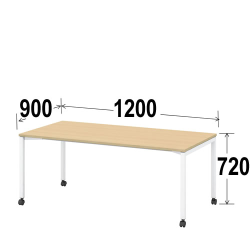 内田洋行 ミーティングテーブル ノティオシリーズnotioスクエア天板 4本脚キャスタータイプ ケーブル口なし 幅1200ミリ NTO1290FCS
