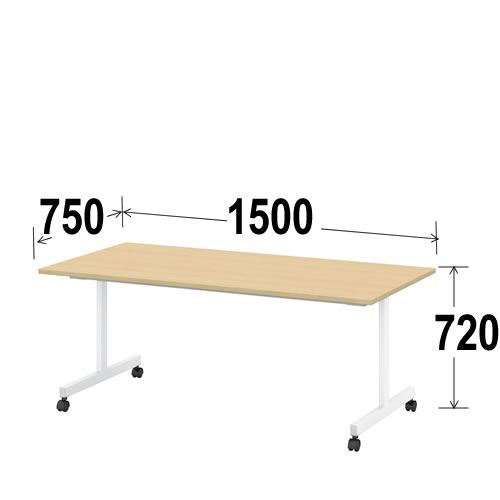 内田洋行 ミーティングテーブル ノティオシリーズnotioスクエア天板 T字脚キャスタータイプ ケーブル口なし 幅1500ミリ NTO1575TCS
