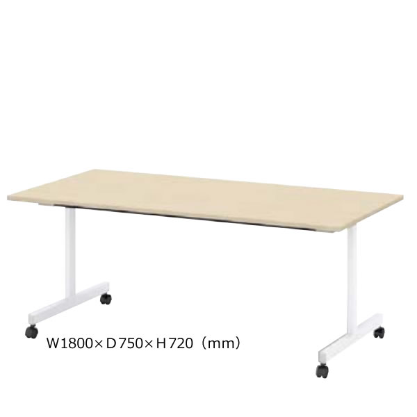内田洋行 ミーティングテーブル ノティオシリーズnotio スクエア天板 T字脚キャスタータイプ ケーブル口なし 幅1800ミリ NTO1875TCS