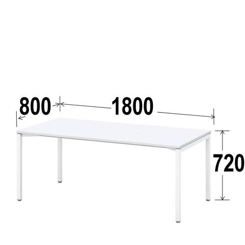 内田洋行 ミーティングテーブル ノティオシリーズnotioスクエア天板 4本脚アジャスタータイプ ケーブル口なし 幅1800ミリ NTO1880FAJ