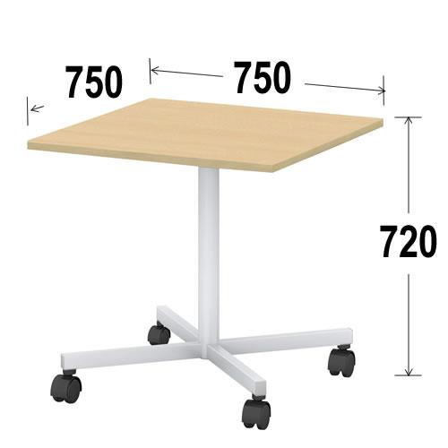 内田洋行 ミーティングテーブル ノティオシリーズnotio正方形天板テーブル 十字脚キャスタータイプ 幅750ミリ NTO7575JUJICS