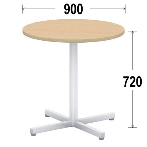 内田洋行 ミーティングテーブル ノティオシリーズnotioサークル天板テーブル 十字脚アジャスタータイプ 幅900ミリ NTO900JUJIAJ