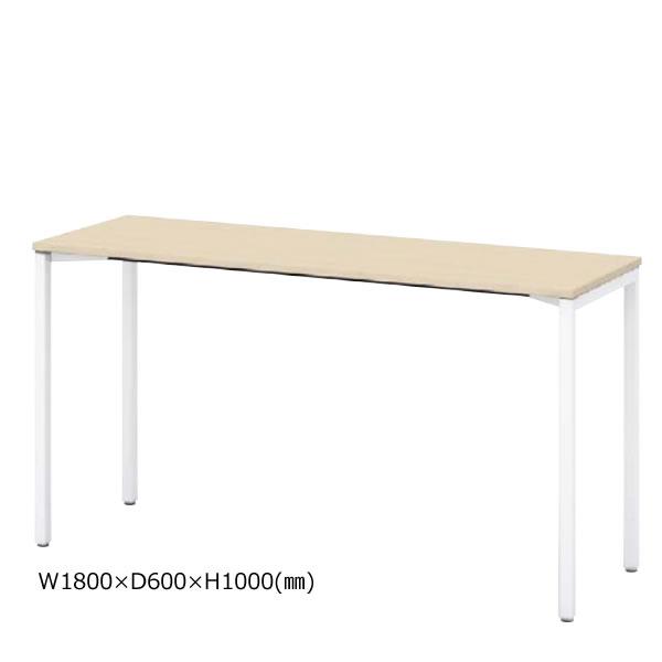 内田洋行 ミーティングテーブル ノティオシリーズnotioハイテーブル 4本脚タイプ 幅1800ミリ NTOHIGH1860AJ
