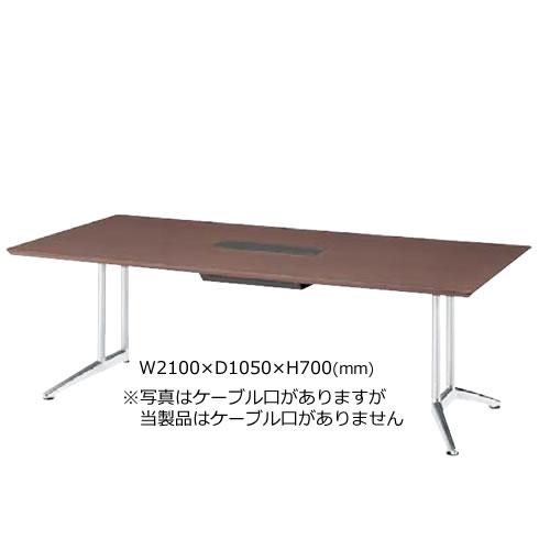 内田洋行 ミーティングテーブル ST-5200Nシリーズ スクエアタイプ ケーブル口なし 幅2100ミリ ST52N-2110S