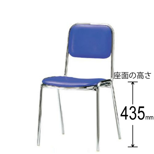 TOKIO 会議用 椅子 4脚セット スタッキングチェア ミーティングチェア 食堂用チェア ビニールレザー張り 4本脚 FSC-200-SET